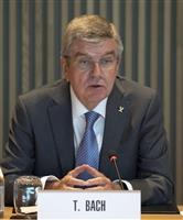 バッハ会長が再選出馬表明 IOC、延期後初の総会