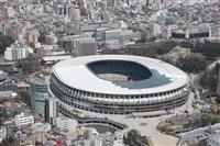 東京五輪、1年延期の新日程公表 チケット払い戻しは今秋以降