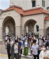 宝塚大劇場が再開「夢と感動を届けたい」