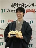 将棋の藤井棋聖「良いスタート切れた」タイトル獲得後も白星発進