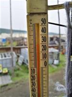 北極圏で記録的高温 温暖化が原因か、シベリアで平均5度上回る
