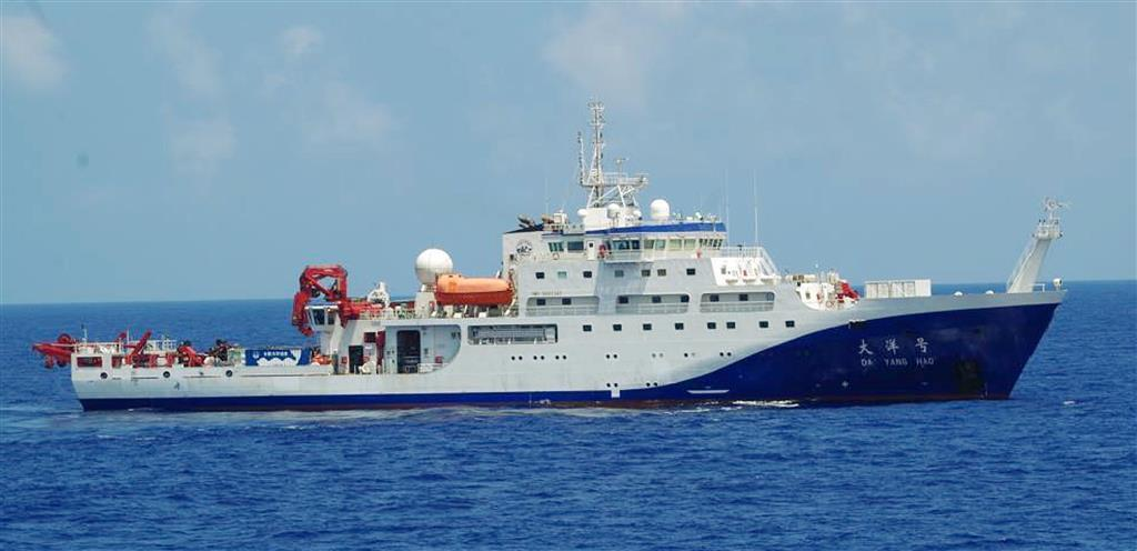 中国海洋調査船「大洋号」=9日(海上保安庁HPから)