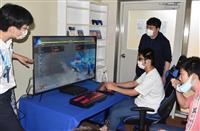宇都宮の専門学校が「eスポーツ学科」新設 来年度、市場成長 栃木国体プログラム化も