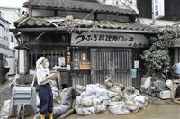 九州豪雨で創業以来のたれに泥水 人吉の老舗うなぎ屋、再起誓い作業