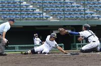 【高校野球】栃木県の独自試合開幕 無観客の中激戦