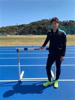 110メートル障害・増野元太、晴れた心「自分の頑張り次第」 引退から現役復帰
