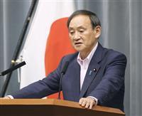 菅氏、コロナ特措法改正に意欲 「警察が足を踏み入れる形で」立ち入り検査も強化