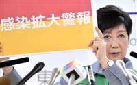【花田紀凱の週刊誌ウオッチング】〈780〉米学者が注目する「日本のコロナ対策」