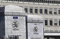 【世界の論点】WTO事務局長選 課題さまざま