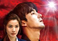 【フジテレビONE TWO NEXT】韓国ドラマ「太陽の帝国~復讐のカルマ~」