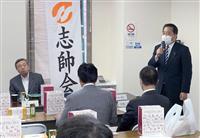 鷲尾氏、細野氏…野党出身議員が続々と二階派へ 絡む選挙事情