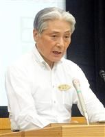 栃木県の福田知事、5選出馬を表明 「県民の生命財産守る」