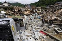 半壊の解体費補助を恒久化 特定非常災害、所有者負担ゼロに