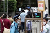 槙原被告、薬物所持認める 東京地裁で初公判