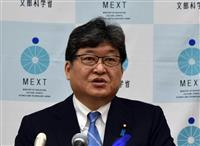 夏休み授業「柔軟対応を」 萩生田文科相、代替大会へ配慮