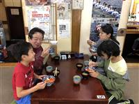 【TOKYOまち・ひと物語】笑顔再び 変わる東京・国立の子供食堂