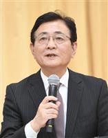 京大次期総長に湊長博氏 本庶佑氏の共同研究者