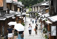 クラスター4つ発生の京都、感染再拡大傾向に