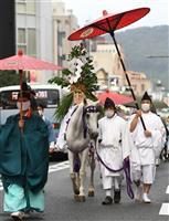 祇園祭1150年の歴史で初 白馬行列に氏子の思い乗せ