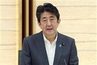 首相、九州豪雨の被災地支援策で来週の策定表明