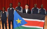 前橋市が南スーダン陸上選手の支援を継続