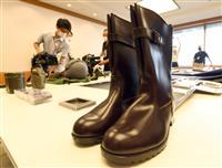 防衛省、オークションに出す自衛隊装備品を公開