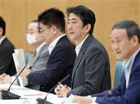 政府、中韓など12カ国・地域との往来再開協議開始へ