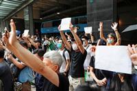 【アメリカを読む】米IT大手、香港撤退シナリオ 「国安法」が駆逐圧力に