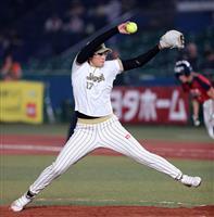 ソフトボール・上野はポジティブ「さらに上積み」 東京五輪まで1年