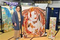 五輪で世界の着物競演へ トリ飾る日本の着物は各国結ぶ「束ね熨斗」