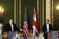 米国務長官、英のファーウェイ排除を称賛 欧州に対中結束訴え