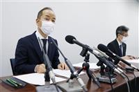 関電子会社元社長、400万円相当の商品券受領 「過去のこと」第三者委に報告せず