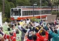 台風19号被災の箱根登山鉄道 9カ月ぶりに全線復旧