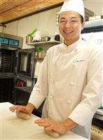 上州この人 パン職人 大沢秀一さん(34) 膨大な練習量で世界の頂点に