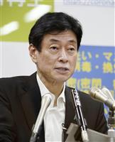西村担当相「危機感強めている」 東京で新規感染者366人