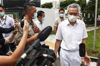 【アジア見聞録】シンガポール「失政なき」与党に逆風 華麗なる一族に内紛も