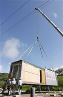 豪雨被災者向け仮設住宅設置へ 熊本・球磨村に33戸
