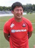 東京五輪あと1年 ラグビー女子7人制・稲田仁HCインタビュー「最後に選手と一緒に喜びた…