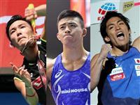 【Go For TOKYO】五輪アスリートの鼓動 世界と戦う技に迫る