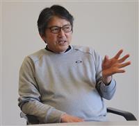 「つながりを感じ、楽しめる場に」 モスクワ五輪代表の千田健一さん、東京五輪まで1年