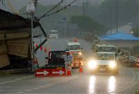 西・東日本で大雨警戒 梅雨前線が活発化