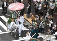 御神霊渡御祭 神霊が八坂神社に戻る