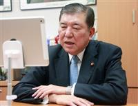 石破氏「7条解散」封印宣言 首相就任なら足かせ懸念
