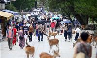 GoTo初休日、人出増加 主要観光地、KDDI調査