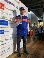 メジャー強行から12年 ワールドシリーズも制した田沢が日本独立リーグへ