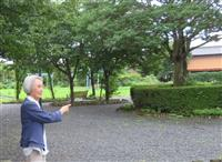 【戦後75年】運命分けた1発の爆弾 大刀洗飛行場空襲 福岡