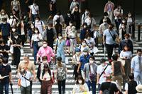大阪で132人の感染確認