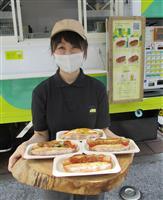 コロナ対策でキッチンカー導入、顧客獲得へ 広島のベーカリーレストラン
