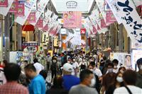 132人感染確認の大阪、高齢者施設でクラスターか