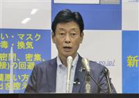 建築物衛生法で立ち入り検討 西村担当相、劇場・飲食店の換気対策